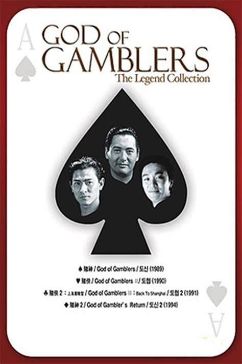 film mandarin god of gambler god of gamblers collection 1989 1996 the movie