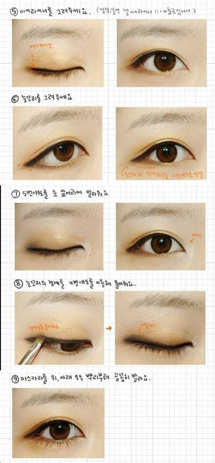 tutorial eyeliner ulzzang yun shock blog ulzzang gold makeup tutorial