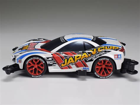 Tamiya Mini 4wd Rakiri Hitam raikiri ma chassis japan cup 2016