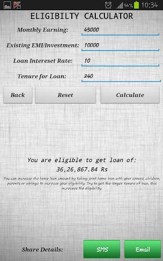 housing loan emi calculation download home loan emi calculator google play softwares aekqwmalmqde mobile9
