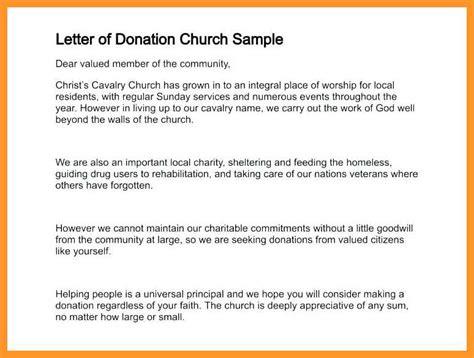 charitable contribution letter sample