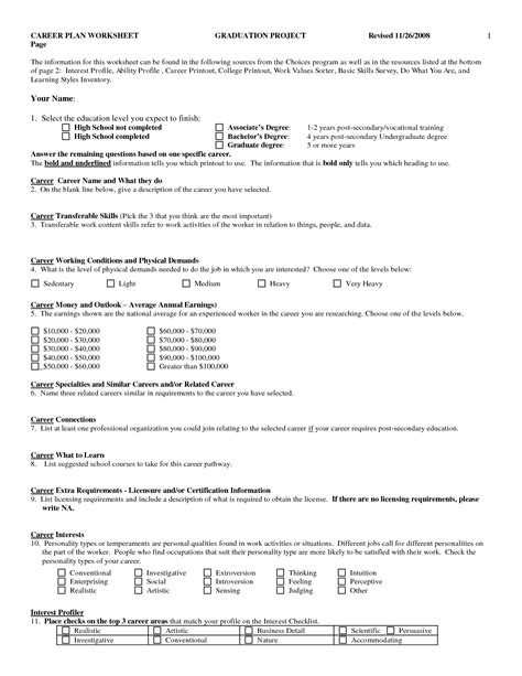 Worksheets For High School by 7 Best Images Of Printables For School Students Free