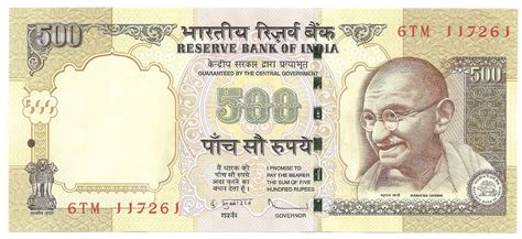rs 1000 and 500 notes updates on the demonetization of rs 500 and rs 1000