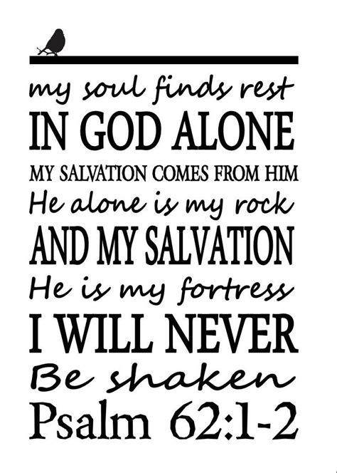 psalm 62 1 2 www imgkid com the image kid has it