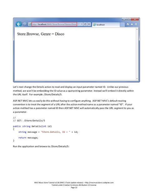 pattern javascript string get querystring from url javascript phpsourcecode net