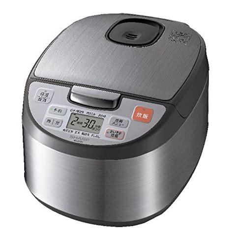 Rice Cooker Sharp Ks M18l W best deals on kitchen appliances sharp page 10 electro kitchen