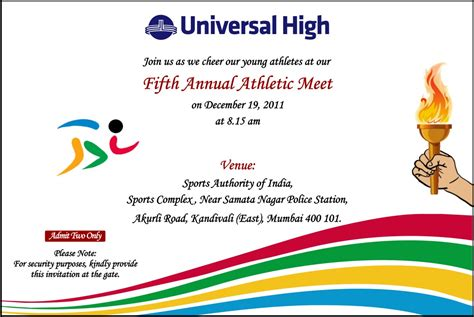 Invitation Letter For Sports Meet Universal High Dahisar 19th December 2011 Fifth Annual Athletic Meet