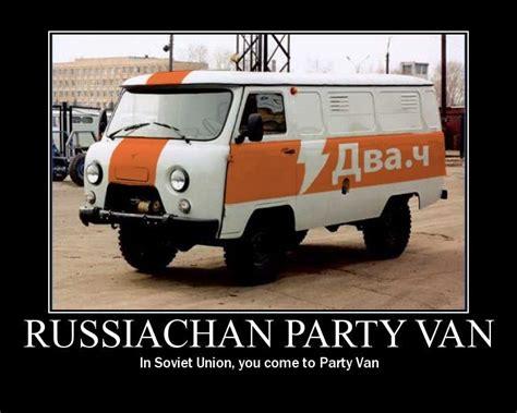 Van Meme - party bus meme memes