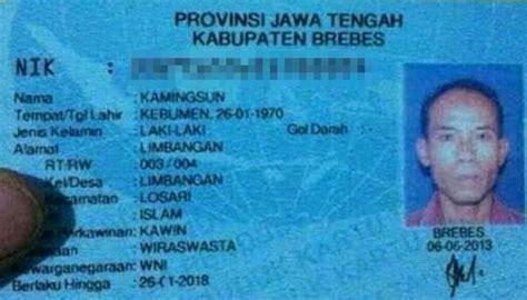 bisakah membuat e ktp di kecamatan daftar nama penduduk indonesia berdasarkan ktp 6 ktp