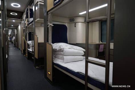 take closer look at new beijing shanghai overnight sleeper