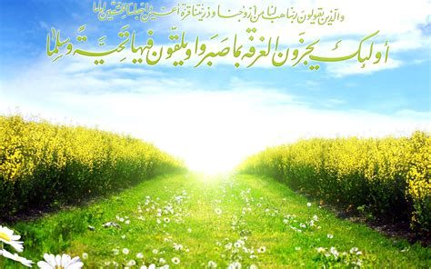 wallpaper cantik islami islamic quotes with nature background quotesgram