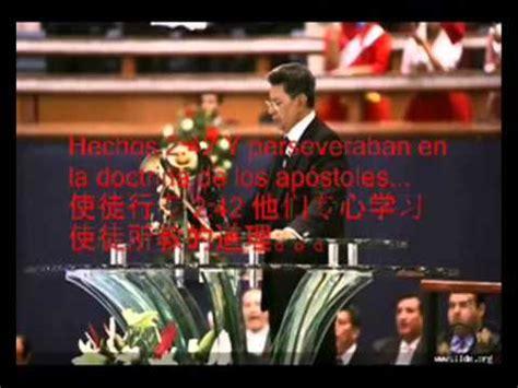lldm escuela dominical benjamin joaquin oregon tema el fervor lldm concejo apostolico a la juventud doovi