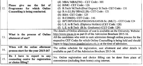 Ipu Mba Syllabus 2016 by Ipu Ac In Important Notice Of Ggsip As Ip