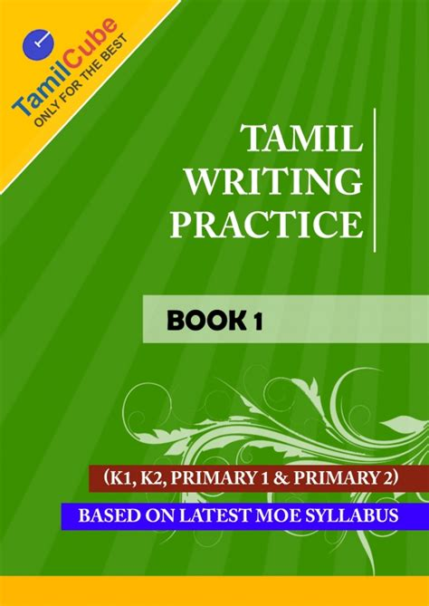 naplex practice question workbook 1 000 comprehensive practice questions 2018 edition books tamilcube primary 1 tamil package 3 books