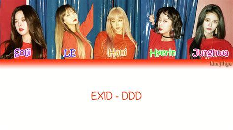 download lagu exid ddd exid 이엑스아이디 ddd 덜덜덜 lyrics han rom eng color coded