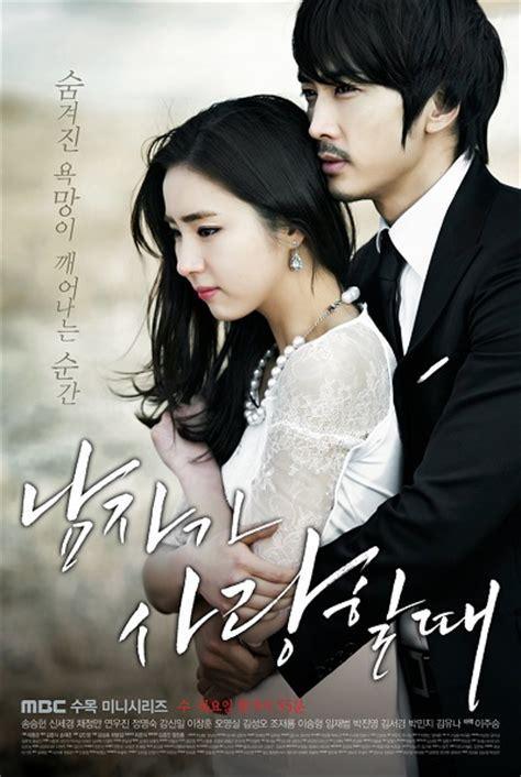 film drama korea when a man loves 187 when a man falls in love 187 korean drama