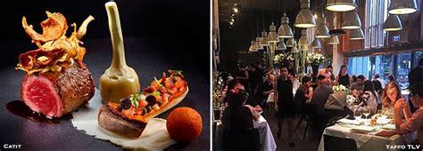 cucina israeliana cucina israeliana contemporanea uno sguardo su chef e