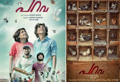 film box office 2017 full movie parava full malayalam movie box office collection 1st 2nd