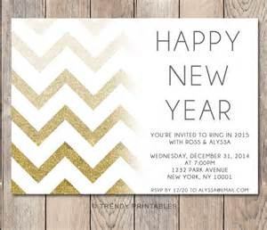 new years invitation new years by trendyprintables