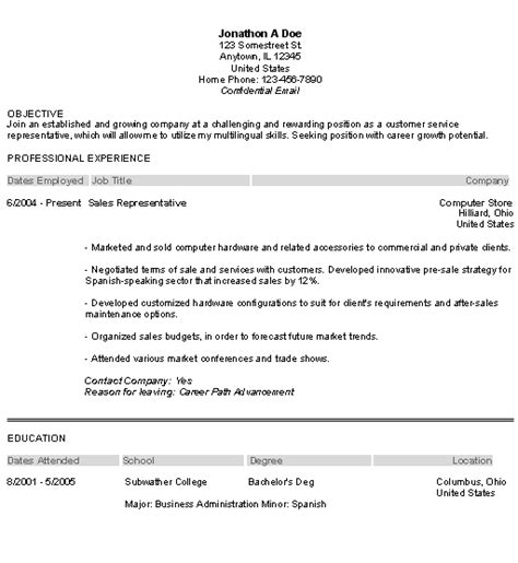 librarian resume objective statement resume objective statement exle resume badak