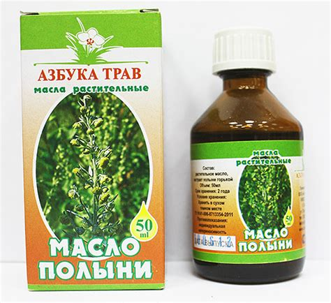 Wormwood From Fleas Does It Really Help