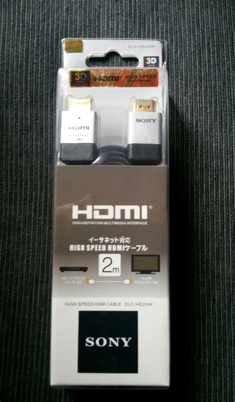 Kabel Hdmi Sony Dlc He20hf Diskon 76 hdmi cables audioquest cables norstone sony etc