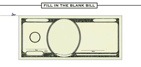 dollar template blank dollar bill cliparts co