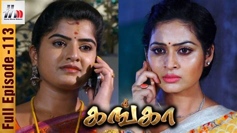 film seri ganga ganga tamil serial episode 113 15 may 2017 ganga sun