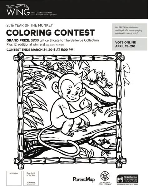 year of the monkey coloring page 2016 coloring contest lunar new year