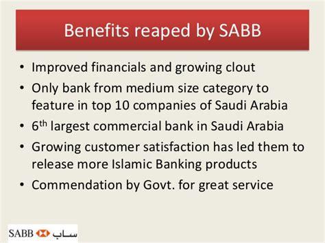 Saudi Hollandi Bank Letter Of Credit Application Study Saudi Bank Hsbc S Saudi Arabian Experience