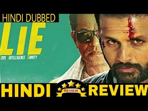 quills movie hindi dubbed lie hindi dubbed full movie review youtube