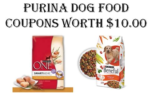 purina puppy chow coupons new purina food coupons worth 10 00 deals get free gift card