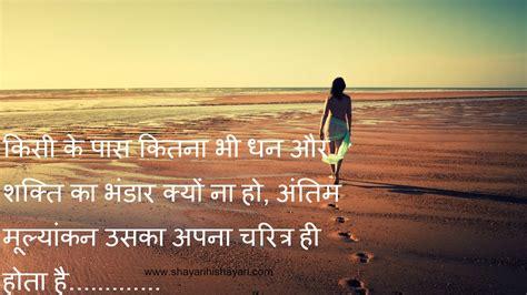 Syar I Shayari Hi Shayari Shayari Image