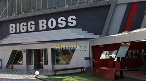 boss house big boss house its peace and calm chitraloka com kannada movie news reviews image