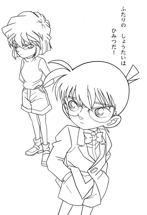 detective conan coloring pages