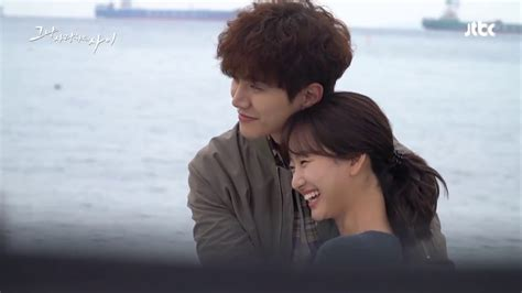 Bioskopkeren Just Between Lovers | watch 2pm s junho and won jin ah are all smiles during