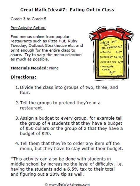 worksheet lesson plan on possibilities