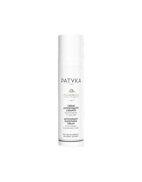 Crème antioxydante lissante texture universelle, Patyka
