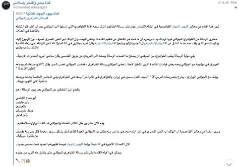 Endorsement Letter For Research Project Jihadica Global Terrorism Research Project