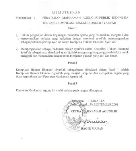 Undang Undand Tentang Perkawinan Kompilasi Hukum Islam peraturan mahkamah agung republik indonesia nomor 2 tahun 2008 tentan