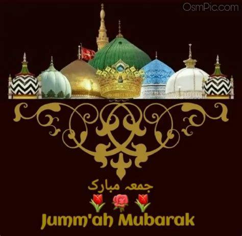 jumma mubarak images quotes pics dp status