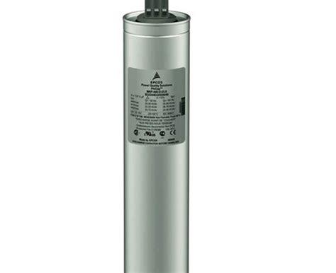 epcos capacitor in dubai epcos by gama llc