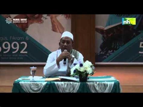 Al Hikam Kh Soleh Darat kitab al hikam hati salik yang terhijab oleh ilmu dan dunia kh abdul kholiq hasan