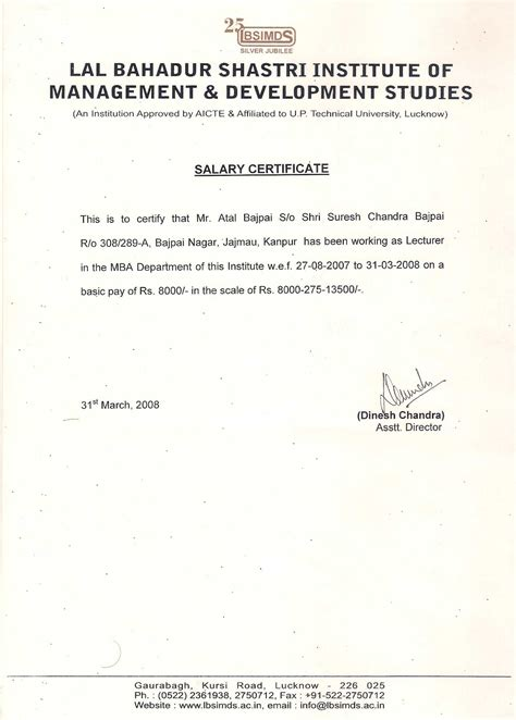 Certificate Of Employment Letter With Salary Salary Certificate Letter Template