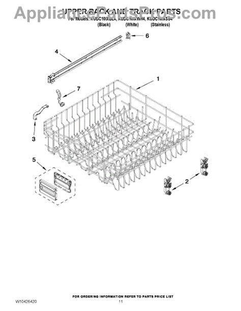 parts for kitchenaid kudc10ixwh4 rack and track