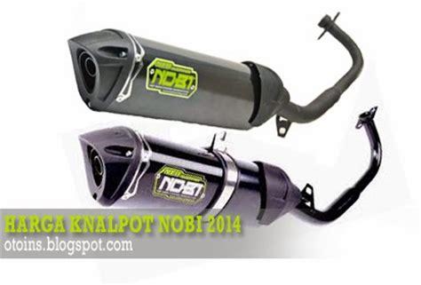 Knalpot Nobi Tiger rincian harga knalpot motor nobi racing terbaru 2014