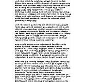 Font Was Totamil Kama Kathaigal Padangal Mean Anni The Twittweb