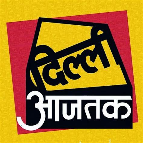 aaj tak mobile delhi aaj tak review news schedule tv channels india