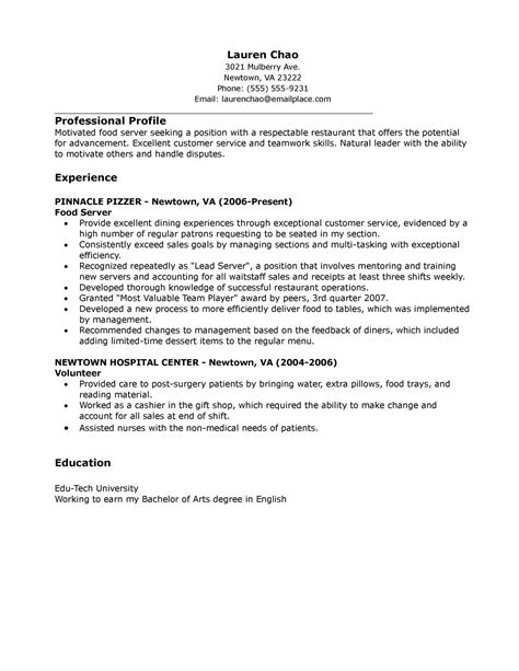 restaurant server resume template sle resume purchasing
