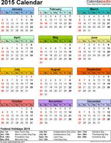 Free Printable Calendar Templates For 2015 by 2015 Calendar Pdf 16 Free Printable Calendar Templates